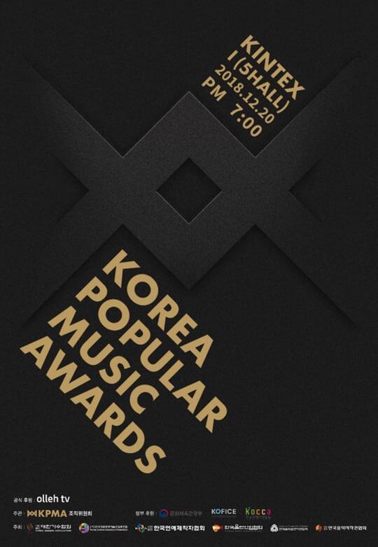 2018 Korea Popular Music Awards, Apa Bedanya dengan Penghargaan Musik Lain?