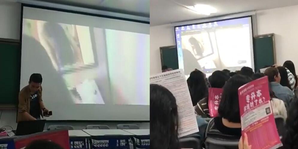"""ADUH! Dosen ini Nggak Sengaja Putar """"VIDEO PORNO"""" Saat Ngajar Di Kelas Gan!"""