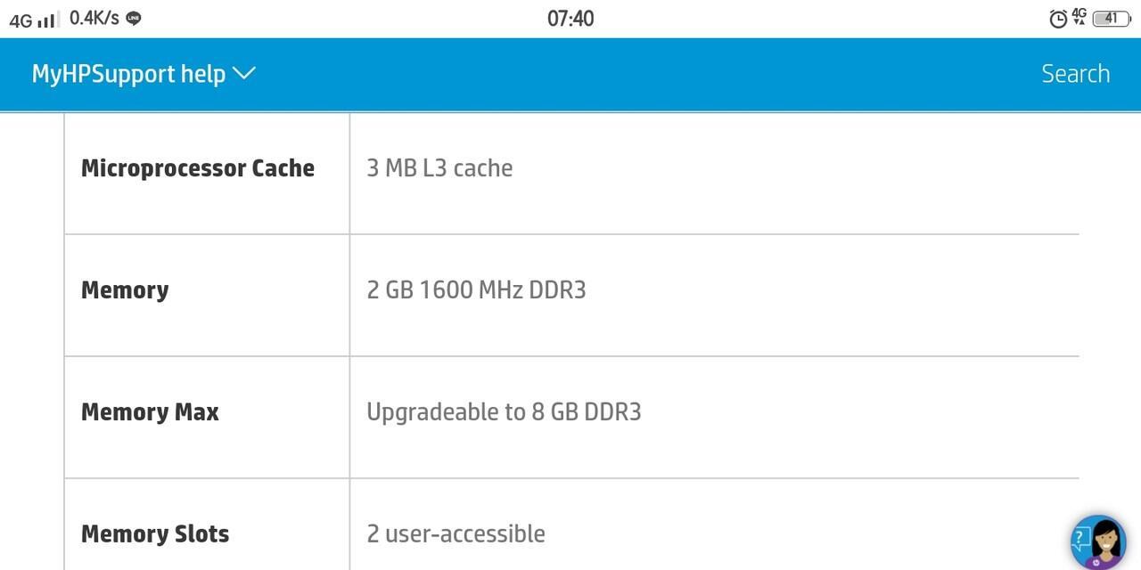 Laptop Core i3-3110U RAM 2GB mending upgrade RAM / beli laptop baru?