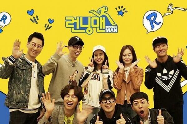 11 Idol KPop yang Wajahnya Kerap Muncul di Running Man, Penasaran?