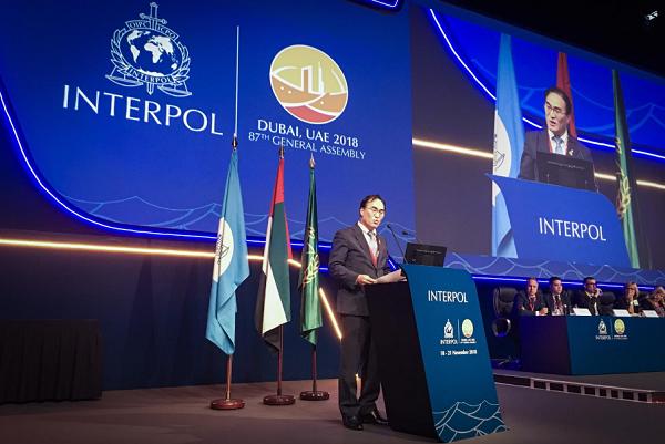 Pejabat Asal Korea Selatan Terpilih Sebagai Presiden Interpol Terbaru