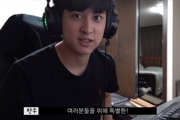 Chanwoo iKON Jadi YouTuber, 7 Alasan Kamu Harus Subscribe Channel-nya