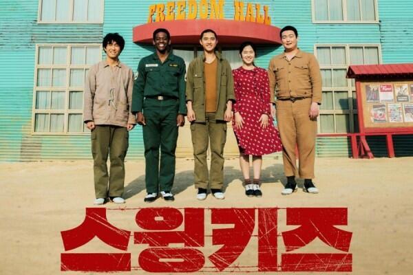 Dibintangi D.O. EXO, Ini 6 Fakta Menarik Film Korea Swing Kids