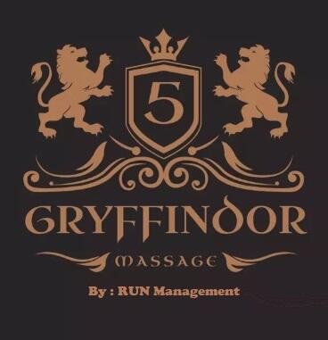❗❗❗ NEW GRYFFINDOR MASSAGE @ RUKO KETAPANG - PETOJO (GAJAHMADA) ❗❗❗