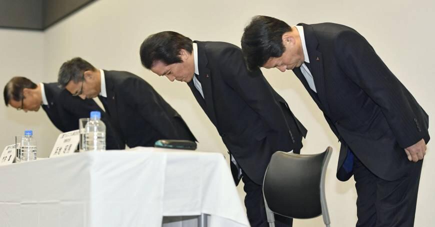 Kompilasi Skandal Yang Pernah Terjadi di Perusahaan Mitsubishi