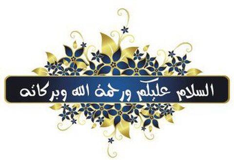 Fiqih Islam dari Syaikh Muhammad bin Ibrahim At-Tuwaijri