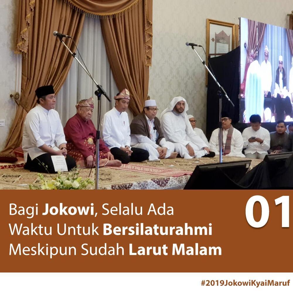 Jokowi hadiri silaturahmi para tokoh agama dan masyarakat se-Sumatera Selatan