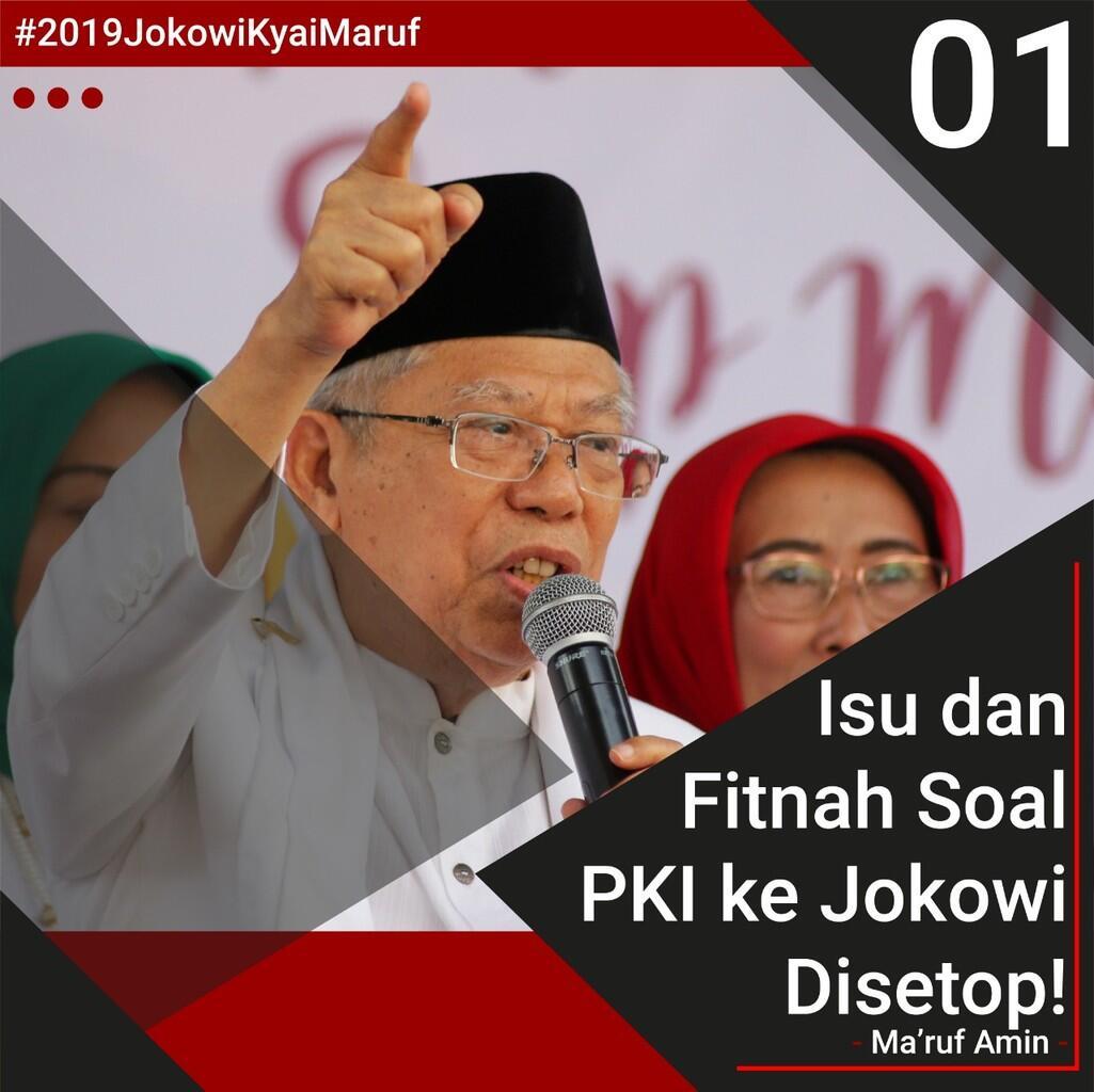 Ma'ruf Amin Minta Isu dan Fitnah Soal PKI ke Jokowi Disetop