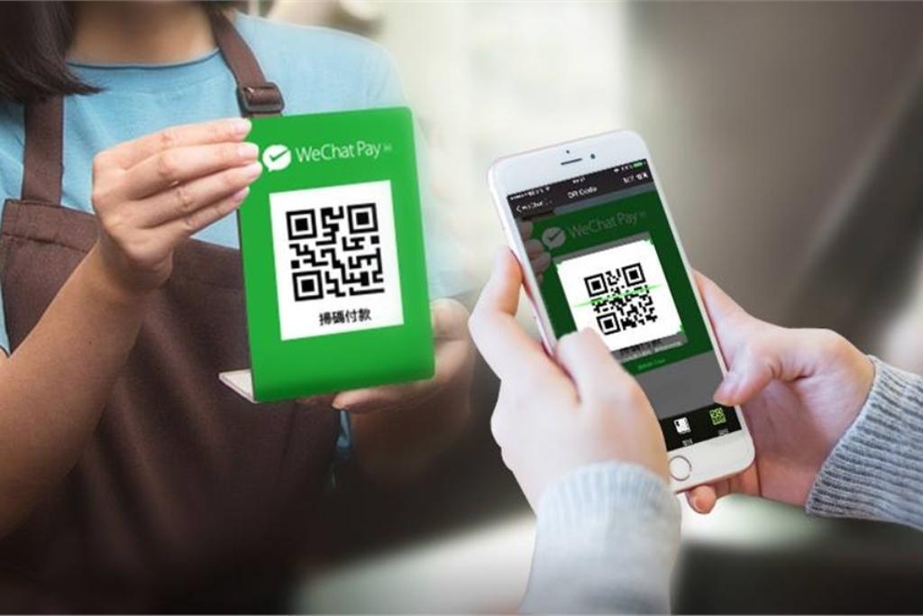 """WeChat Pay"" Perlu Segera Ditindak"