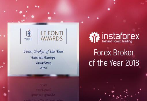 InstaForex Memenangkan Ajang Penghargaan Le Fonti untuk Kedua Kalinya