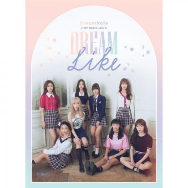 Yuk Kenalan dengan DreamNote, Girlband KPop Baru yang Bikin Gemas!