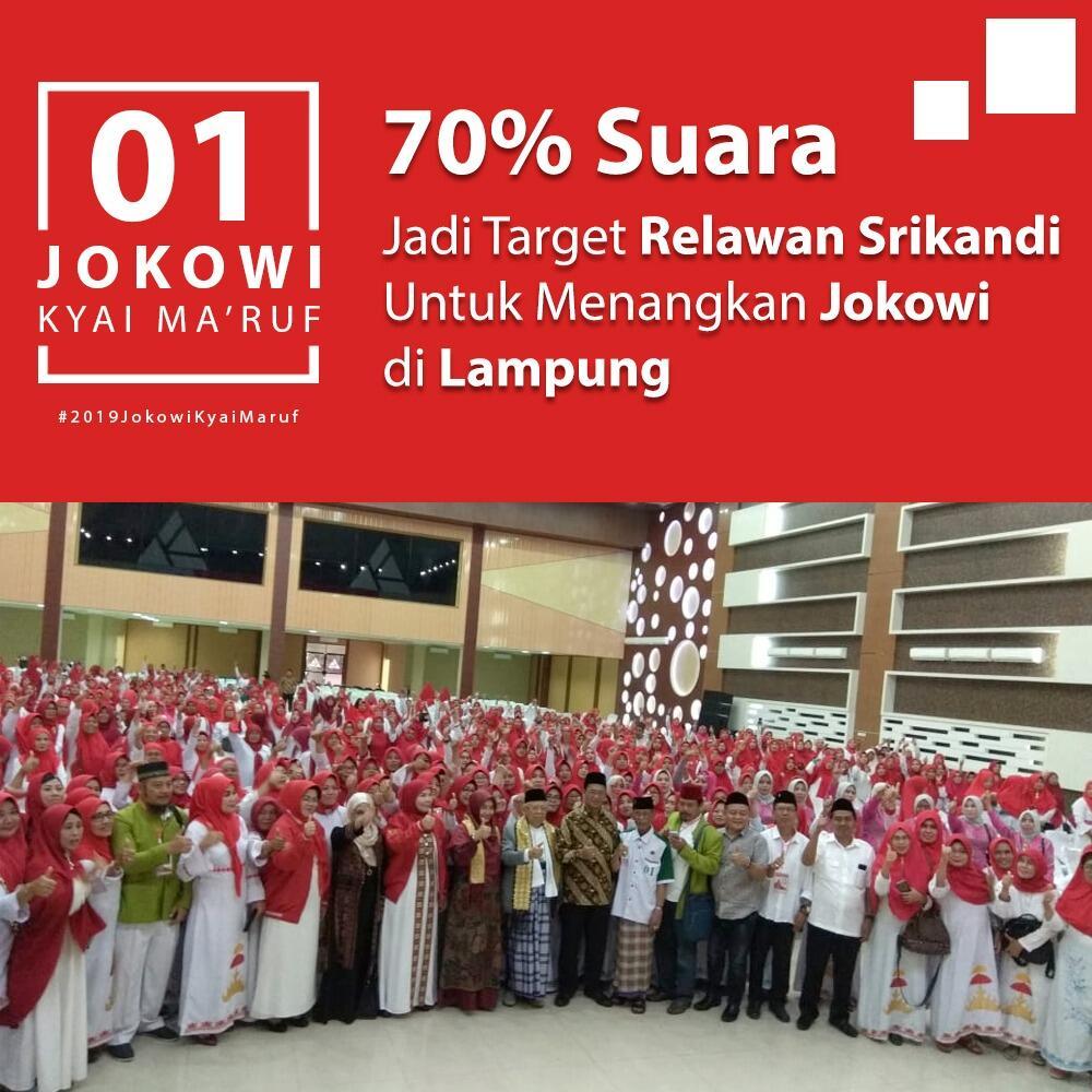 Ma'ruf Amin Lantik Ribuan Srikandi Lampung, Targetkan 70 Persen Suara