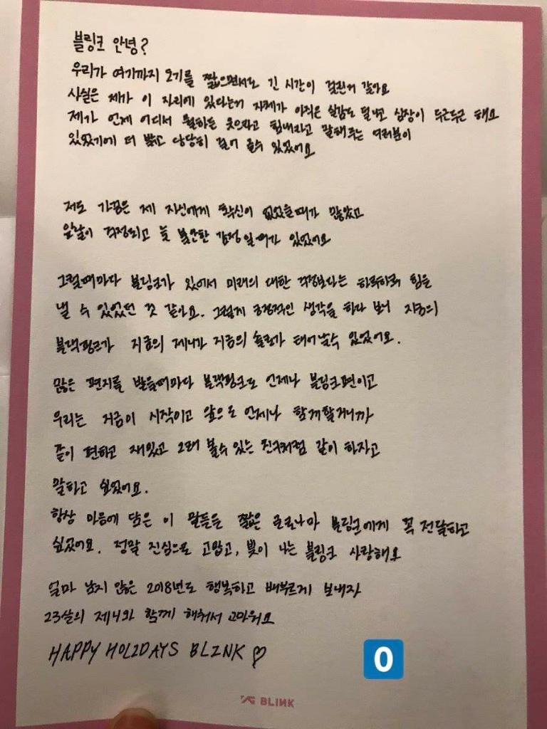 Sekilas Surat Black Pink Untuk Fans
