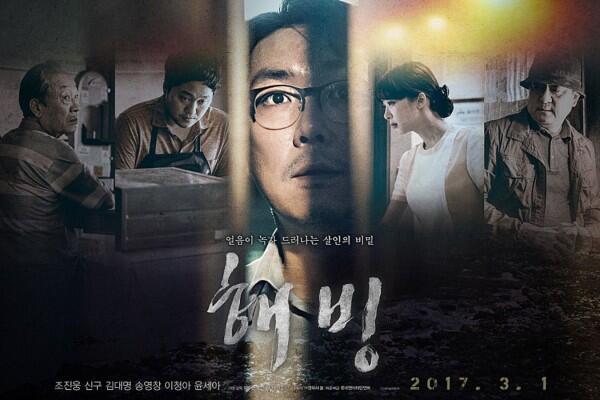 6 Film Korea Terbaru Genre Thriller Ini Bikin Otakmu Mikir Keras!