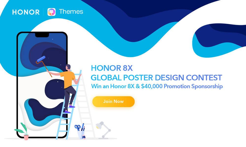 Ayo Gan Ikutan desain di Honor 8X: Global Poster Design Contest!