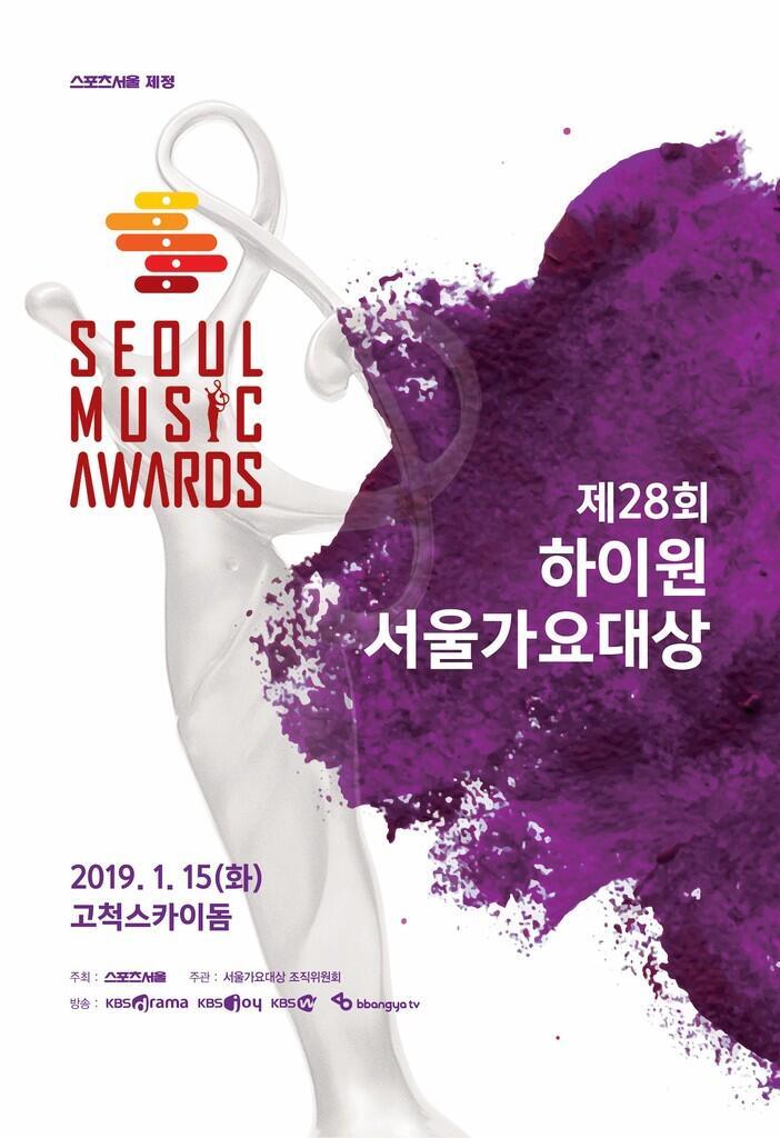 4 Nominasi 28th Seoul Music Awards Diumumkan, Ini Daftarnya!