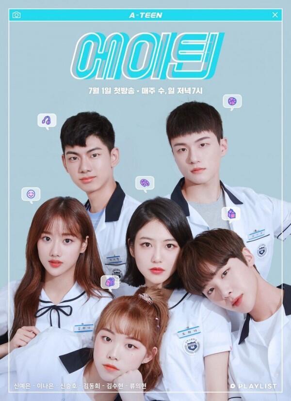 7 Web Drama Korea Terbaru yang Wajib Kamu Tonton Akhir Bulan Ini