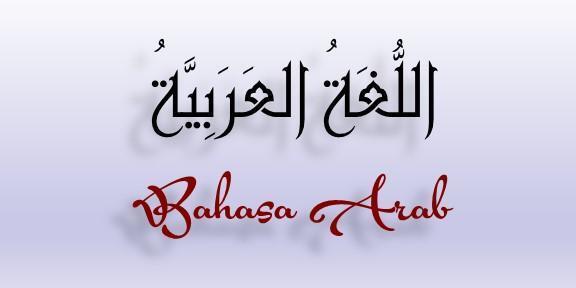 Perbandingan Bahasa Arab Dengan Bahasa Yang Lain