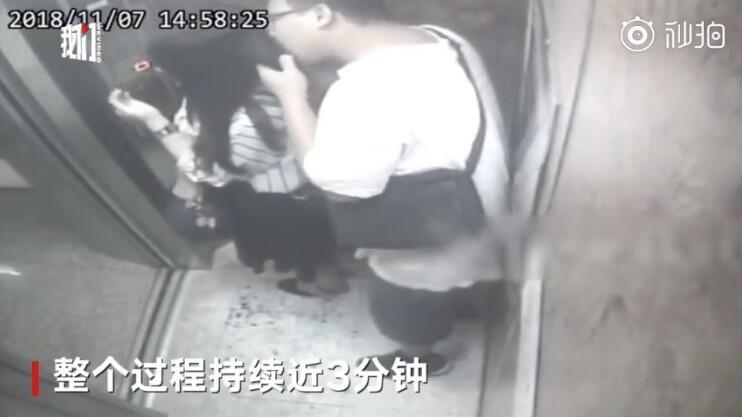 Kesempatan Dalam Kesempitan! Pria Ini Melakukan Aksi Cabul Di Lift
