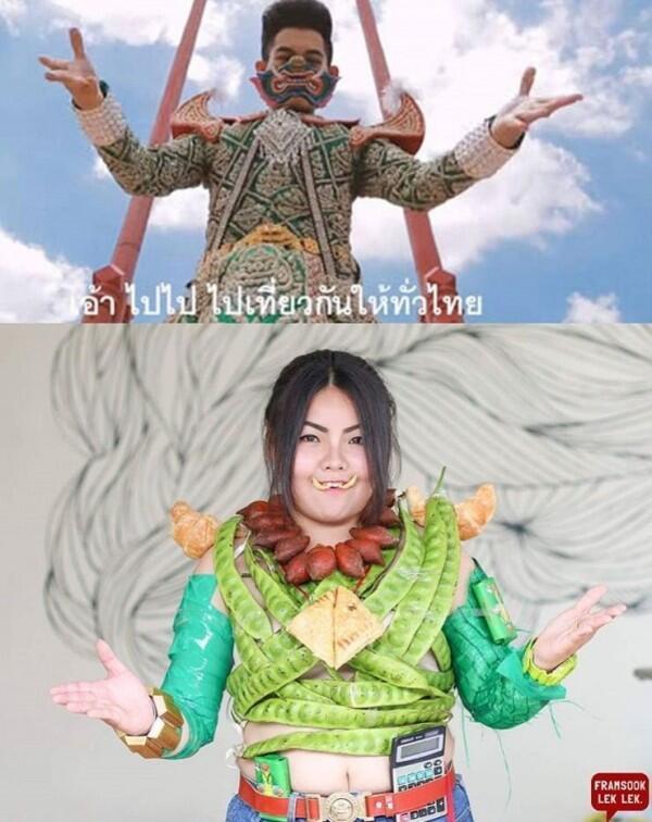 Kocak, 15 Foto Parodi Outfit Artis ini Terbuat dari Makanan Lho!