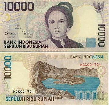 Ini Mata Uang Kertas Indonesia yang Bulan Depan Sudah Tidak Berlaku, Segera Tukar!