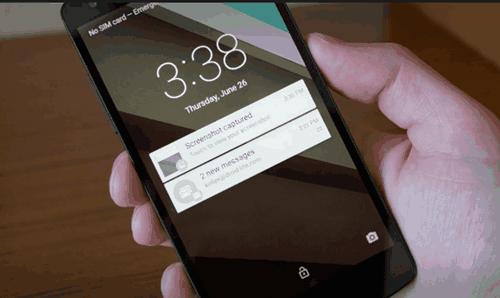 Cara Ubah Suara Notifikasi Di Ponsel Android Agan