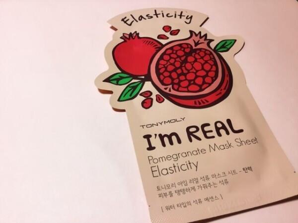5 Rekomendasi Sheet Mask Pomegranate Dari Brand Terkenal