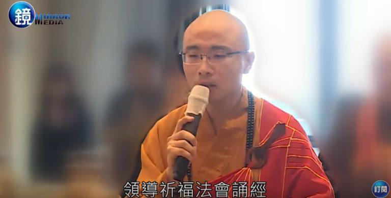 FALL OF BUDDHISM RISING STAR IN TAIWAN: 200GB OF HOME PORN
