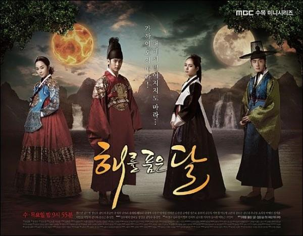 5 Film dan Drama Han Ga-in Buktikan Bahwa Dia Aktris Bertalenta