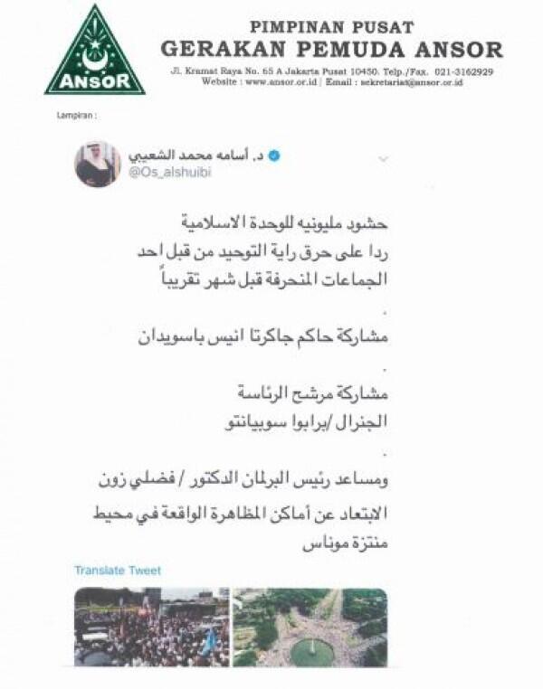 Pemerintah RI Protes Cuitan Dubes Arab Saudi soal Reuni 212