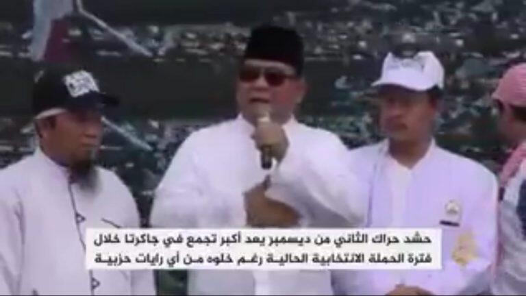 Spektakuler Reuni Akbar 212 Dibanjiri 13 juta Umat, Prabowo Bangga