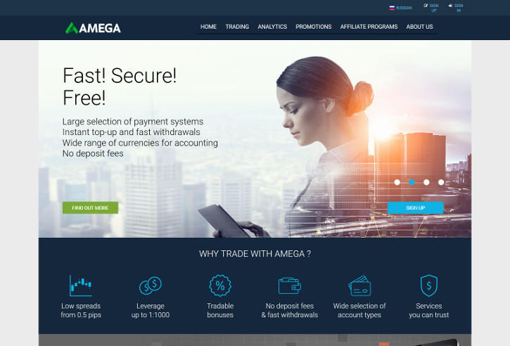 Amega the best broker