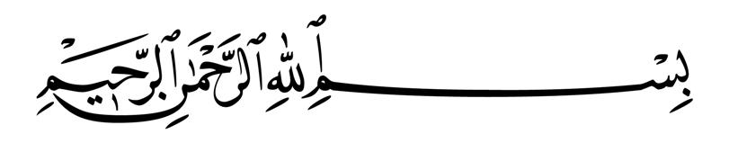 [No Sara] Trik Jitu Buat Agan Yang Muslim, Agar Tidak Lagi Solatnya Bolong Bolong