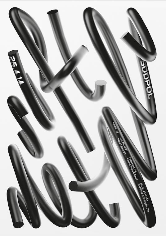| DESAIN GRAFIS EXPERIMENTAL |