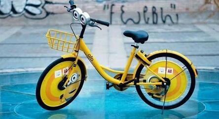 Minions, Komunitas Sepeda Mini yang Unik dan Berbeda. Mau Gabung?