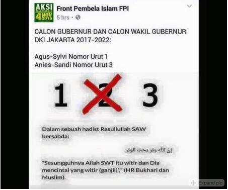 KontraS Kritik Niat Prabowo-Sandi Ungkit Kasus Novel di Debat
