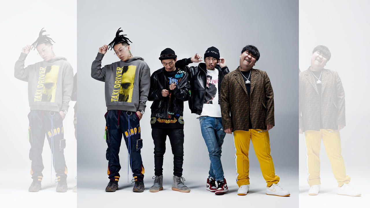 "Higher Brothers, Grup Rapper ""Made In China"""