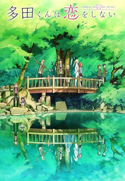 [Review] Tada-kun wa Koi wo Shinai: Kisah Cinta Klasik Anak SMA
