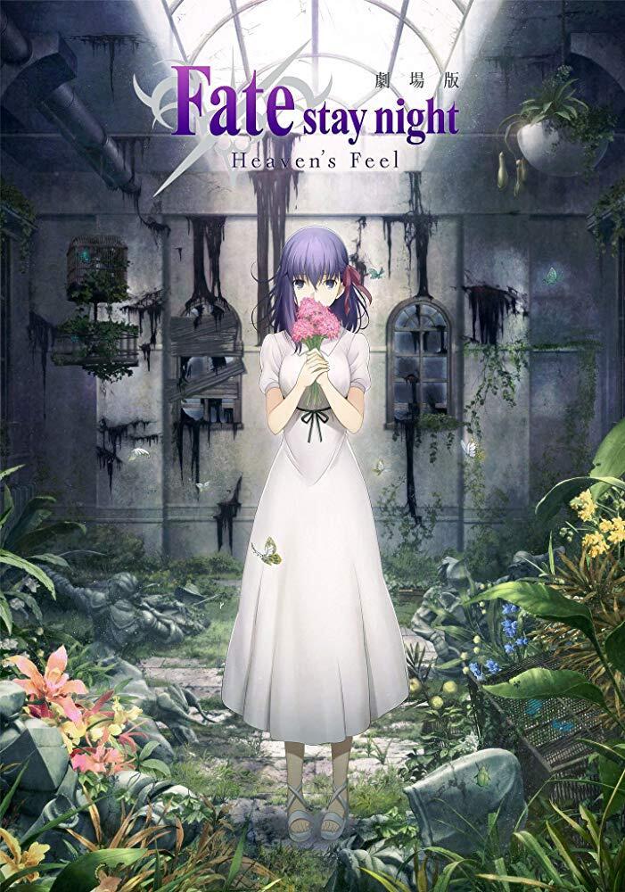 FSN: Heaven's Feel I. presage flower (Review)