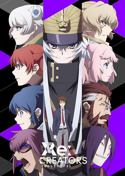 [Review] Re:Creators - Anime yang Penuh Imajinasi