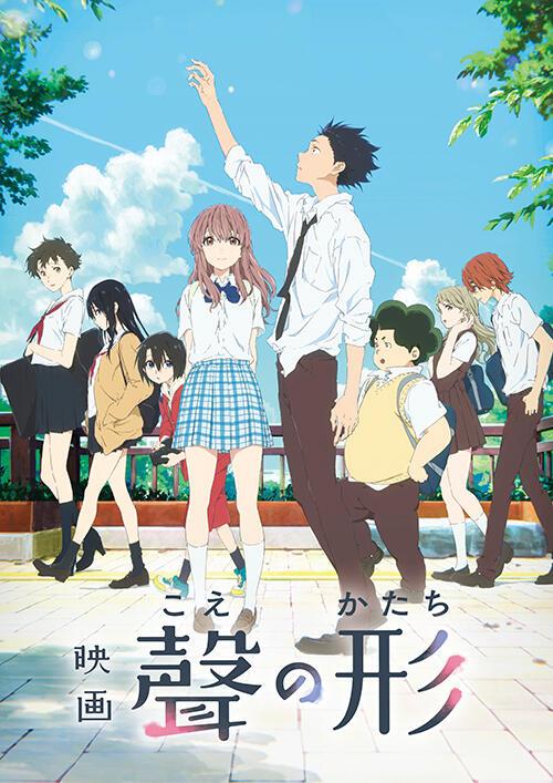 [Review] Koe no Katachi (A Silent Voice)