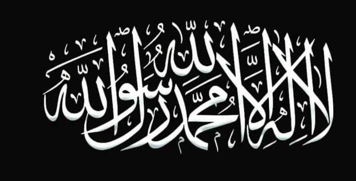 Polri: Teroris Abu Hamzah Rekrut 3 Wanita dan Dijadikan Calon Istri Kedua