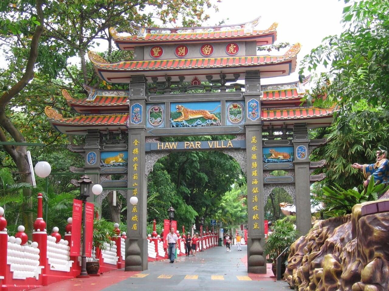 7 Tempat Wisata yang Singapura Banget - Saatnya Impian Jadi Nyata