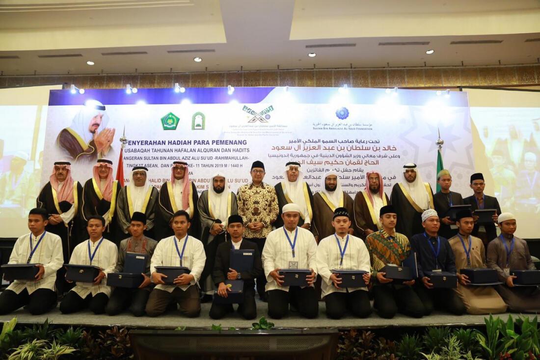 Berjaya di Ajang Internasional, Indonesia Sapu Bersih Juara MHQH 2019