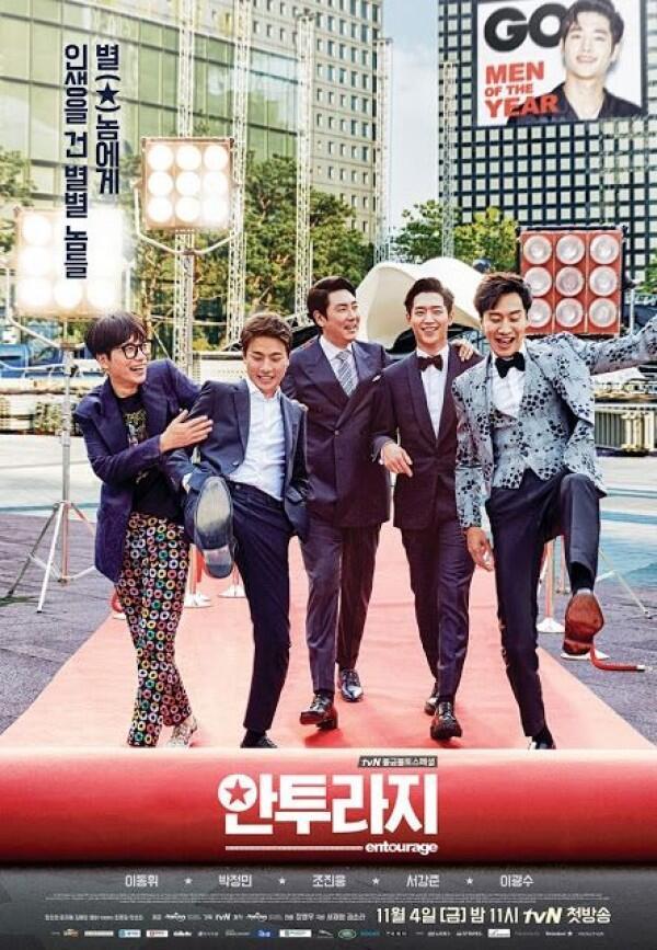 8 Drama Korea Ini Ternyata Adaptasi dari Serial Barat