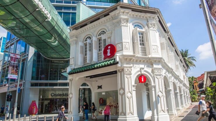Mengenal Singapore Visitor Centre [Saatnya Impian Jadi Nyata]