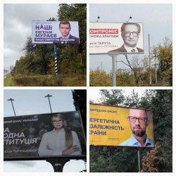 Pilpres Ukraina Tanpa Sampah Visual
