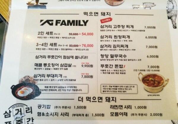 Yuk Mampir! 6 Agensi Korea Ini Miliki Bisnis Restoran Hingga Kafetaria