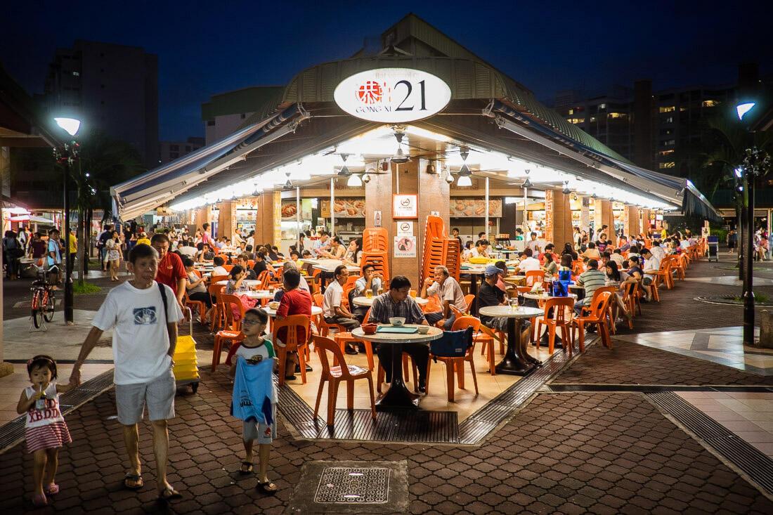 Kebiasaan dan Etika Orang Singapura [Saatnya Impian Jadi Nyata]