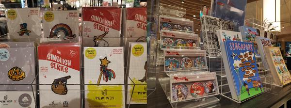 Berburu Koleksi Favoritmu di Singapura? Datang ke sini Aja Gan!